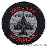 VAQ-132 SCORPIONS EA-18Gショルダーバレットパッチ(現行Ver./ベルクロ有無)
