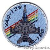 VAQ-139 COUGARS EA-18G THROWBACKショルダーバレットパッチ(ベルクロ有無)