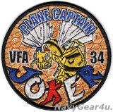 VFA-34 BLUE BLASTERS F/A-18E JOKER PLANE CAPTAINパッチ