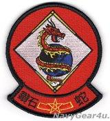 VFA-102 DIAMONDBACKS RED AIR部隊パッチ(ベルクロ有無)