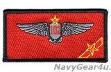 VFA-102 DIAMONDBACKS RED AIRパイロットネームタグ
