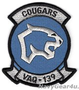 VAQ-139 COUGARS THROWBACK部隊パッチ(ベルクロ有無)