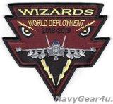 VAQ-133 WIZARDS CVW-9/CVN-74 ワールドディプロイメント2018-2019記念パッチ(ベルクロ有無)