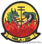 HMLA-269 GUNRUNNERS部隊パッチ(ベルクロ有無)