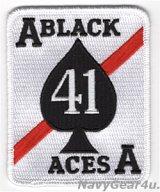 VFA-41 BLACK ACES部隊パッチ(ベルクロ有無)