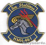 HMH-461 IRON HORSES THROWBACK部隊パッチ(ベルクロ付き)