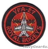 VFA-27 ROYAL BOGEYS MIG-18E RED AIRショルダーバレットパッチ(ベルクロ有無)