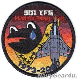 画像1: 航空自衛隊第301飛行隊ファントムファイナルイヤー2020記念パッチ(ベルクロ有無)