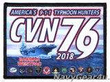 CVW-5/CVN-76 BADMANウエストパック2018クルーズ記念パッチ(ハイブリッド)