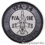 VFA-34 BLUE BLASTERS F/A-18E ショルダーバレットパッチ(グレイ/ベルクロ有無)