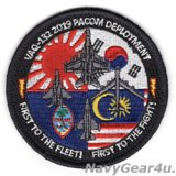 VAQ-132 SCORPIONS 2019 PACOMディプロイメント記念ショルダーパッチ(ベルクロ有無)