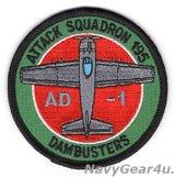 VFA-195 DAMBUSTERS THROWBACKショルダーバレットパッチ(Ver.2/ベルクロ有無)