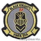 VMFA-314 BLACK KNIGHTS 部隊パッチ(ベルクロ有無)