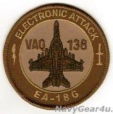 VAQ-138 YELLOW JACKETS EA-18Gショルダーバレットパッチ(デザート現行Ver./ベルクロ有無)