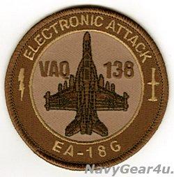 画像1: VAQ-138 YELLOW JACKETS EA-18Gショルダーバレットパッチ(デザート現行Ver./ベルクロ有無)