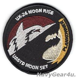 画像1: UX-24 MOON RISE PLANK OWNER(立ち上げメンバー)用ショルダーバレットパッチ(ベルクロ有無)