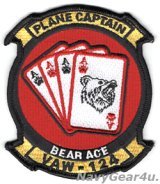 VAW-124 BEAR ACES PLANE CAPTAINパッチ