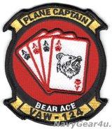 VAW-124 BEAR ACES PLANE CAPTAINパッチ