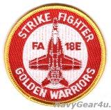 VFA-87 GOLDEN WARRIORS F/A-18E THROWBACKショルダーバレットパッチ(ベルクロ有無)