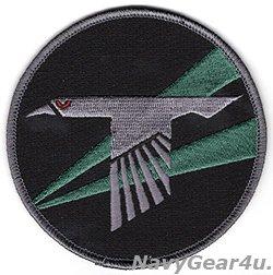 画像1: VAQ-135 BLACK RAVENS  SUBDUDE 部隊パッチ(ベルクロ有無)