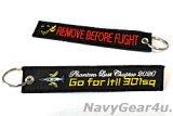 航空自衛隊第301飛行隊ファントム最終章2020記念キーリング(ブラック)