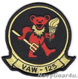 """VAW-125 TIGERTAILS """"TORCH BEARERS""""部隊パッチ(ベルクロ有無)"""