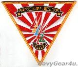 CVW-5部隊パッチ(旭日Ver.ラージ)