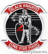 VFA-154 BLACK KNIGHTS HOLIDAY部隊パッチ(ベルクロ有無)