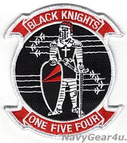 画像1: VFA-154 BLACK KNIGHTS HOLIDAY部隊パッチ(ベルクロ有無)