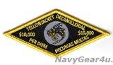 VAQ-138 YELLOWJACKETS PACOMディプロイメント2019海外遠征手当1万ドルパッチ(ベルクロ有無)
