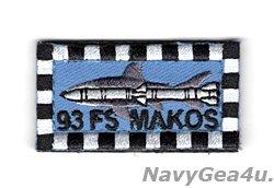 画像1: 482FW/93FS MAKOS コンバットアーチャー2019参加記念ポケットタブパッチ(ベルクロ付き)