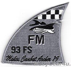 画像1: 482FW/93FS MAKOS コンバットアーチャー2019参加記念パッチ(ベルクロ付き)