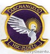 HSC-25 ISLAND KNIGHTS DET-6 ARCH ANGELS部隊パッチ(ベルクロ有無)