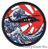 HSC-25 ISLAND KNIGHTS DET-6 ARCH ANGELS ショルダーバレットパッチ(ベルクロ有無)