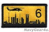 """HSC-25 ISLAND KNIGHTS DET-6 ARCH ANGELS """"TOKYO SKYLINE""""ショルダーパッチ(ベルクロ有無)"""