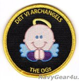 HSC-25 ISLAND KNIGHTS DET-6 ARCH ANGELS THE OGsショルダーバレットパッチ(ベルクロ有無)