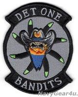 VRC-40 RAWHIDES DET-1 BANDITS部隊パッチ(ベルクロ有無)
