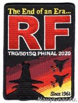 航空自衛隊偵察航空隊第501飛行隊ファイナル2020記念パッチ(ベルクロ有無)