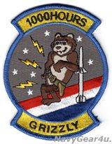 EA-18G GRIZZLY1000飛行時間達成記念ショルダーマスコットパッチ(ベルクロ有無)