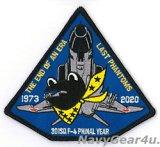 航空自衛隊第301飛行隊ラストファントム時代の終わり2020記念パッチ(カラー/ベルクロ有無)