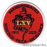 VFA-102 DIAMONDBACKS 部隊創設65周年記念ヘリテージプライドパッチ(部隊インシグニア/ベルクロ有無)
