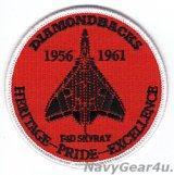 VFA-102 DIAMONDBACKS 部隊創設65周年記念ヘリテージプライドパッチ(F4D/ベルクロ有無)