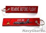 海上自衛隊第51航空隊P-1キーリング(レッド)