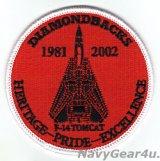 VFA-102 DIAMONDBACKS 部隊創設65周年記念ヘリテージプライドパッチ(F-14/ベルクロ有無)