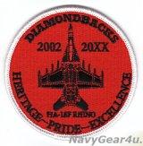 VFA-102 DIAMONDBACKS 部隊創設65周年記念ヘリテージプライドパッチ(F/A-18F/ベルクロ有無)
