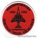VFA-102 DIAMONDBACKS 部隊創設65周年記念ヘリテージプライドパッチ(F-4/ベルクロ有無)