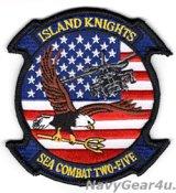 HSC-25 ISLAND KNIGHTS部隊パッチ(星条旗Ver.2/ベルクロ有無)