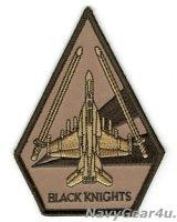 VFA-154 BLACK KNIGHTS F/A-18Fショルダーパッチ(NEWデザートカラー/ベルクロ有無)