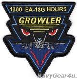 EA-18G GROWLER EVIL EYES 1000飛行時間達成記念ショルダーパッチ(ベルクロ有無)