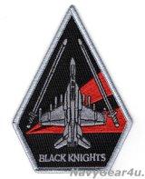 VFA-154 BLACK KNIGHTS F/A-18Fショルダーパッチ(NEW Ver./ベルクロ有無)